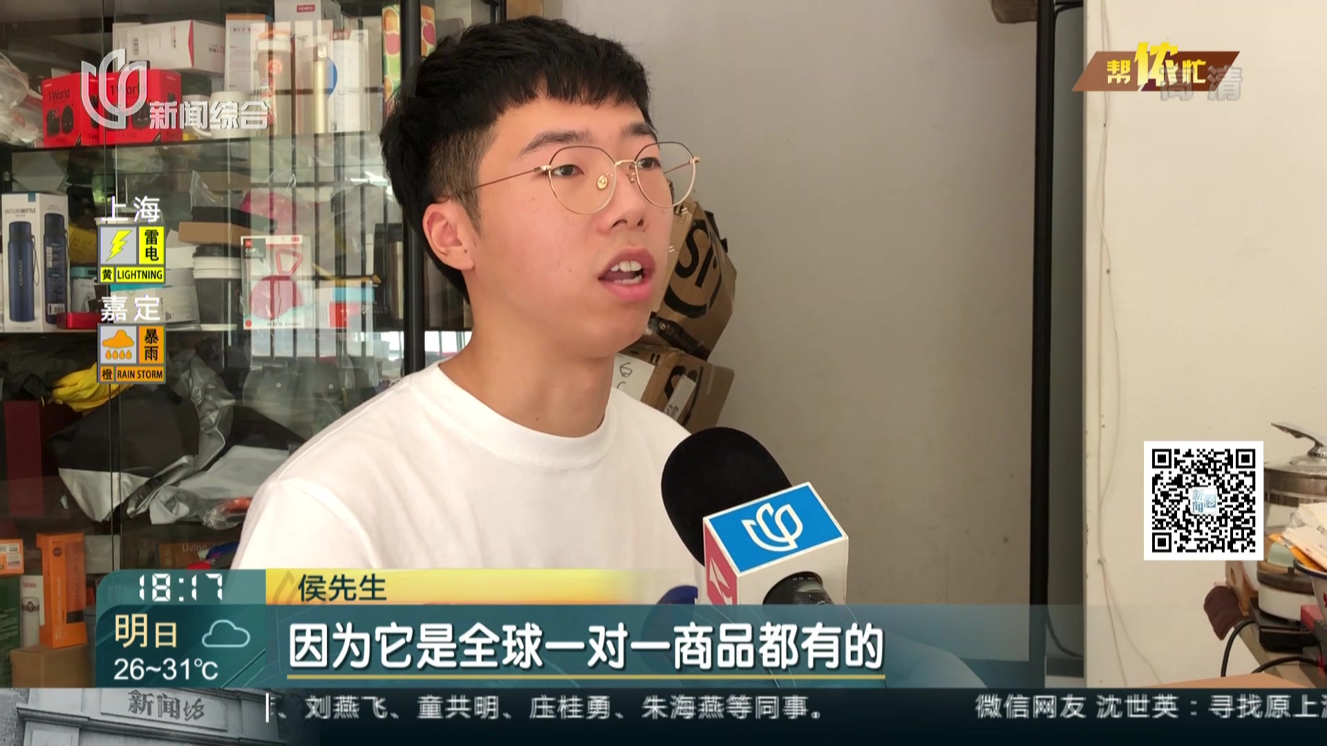 """天猫国际一官方直营店被诉售假  品牌方出具""""证伪""""报告"""