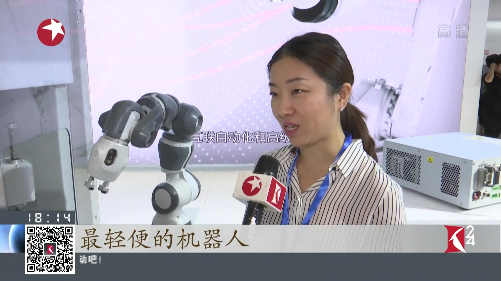 工博会二十年:中国制造走向世界
