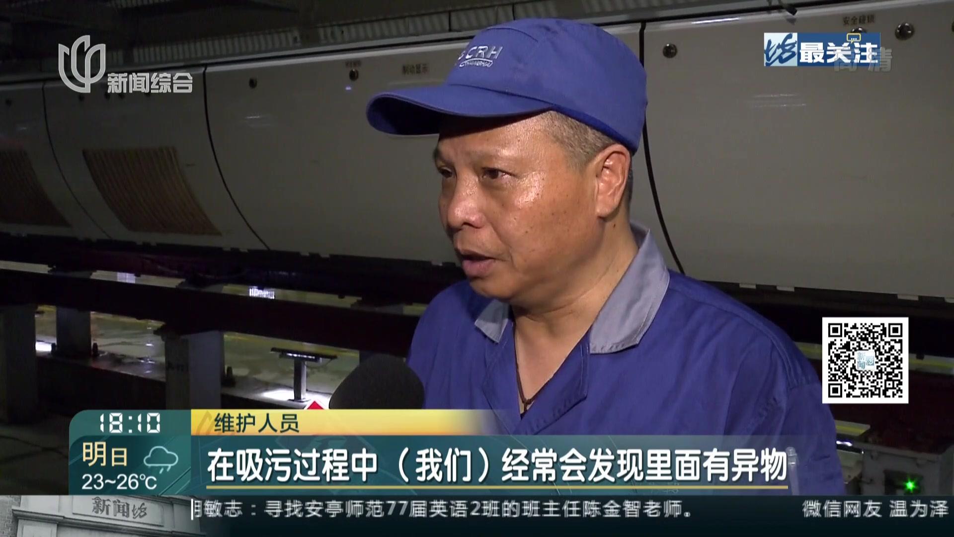 """新闻特写:夜探动车所灯火通明  """"高铁卫士""""养护细致入微"""