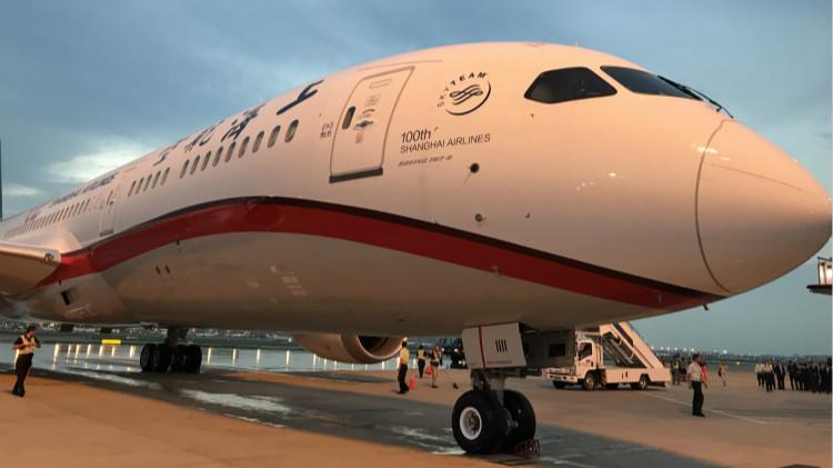 东航引进首架波音787-9飞机抵沪