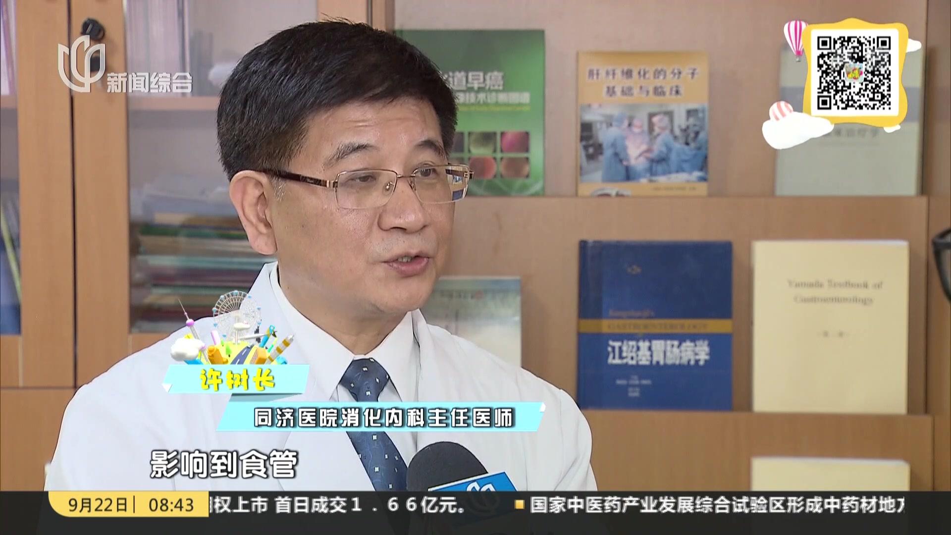 晨间门诊室:节日到来管住嘴——警惕胃食管反流病