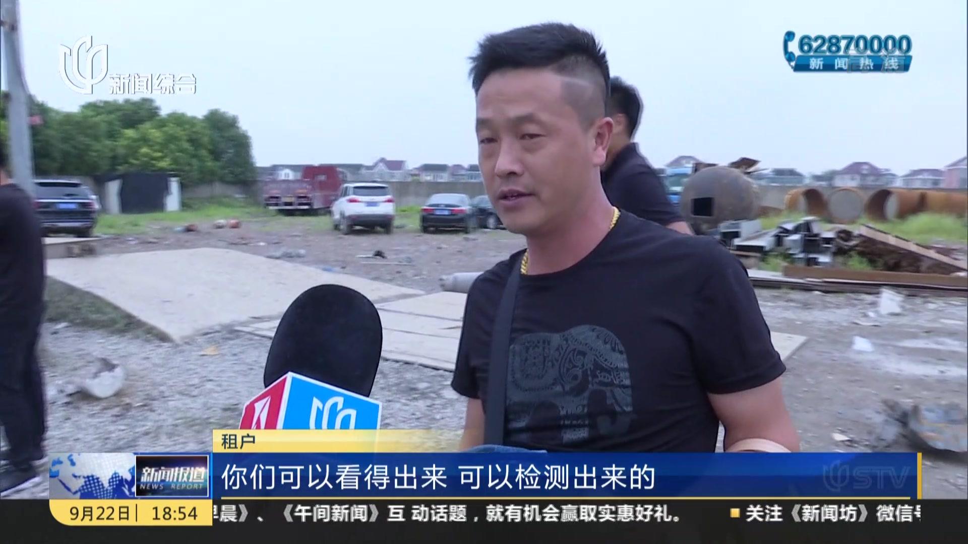 青浦:切割金属罐引发爆燃  致1死2伤