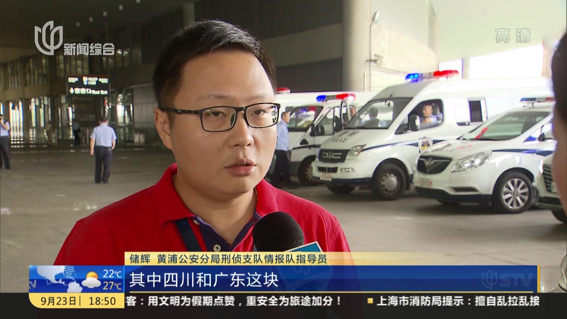 利用小额免密支付盗刷提现  黄浦警方摧毁一电信诈骗团伙