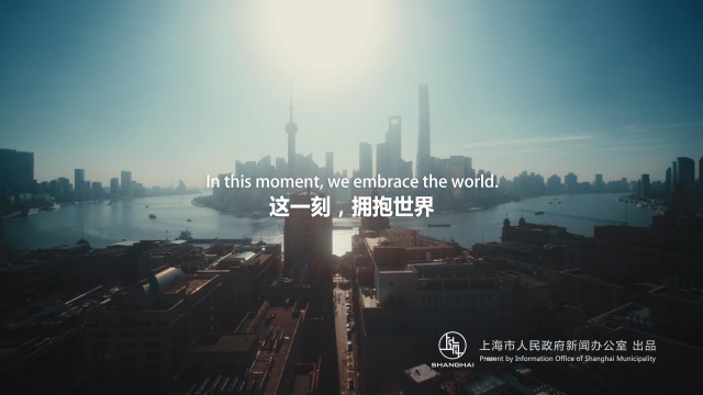 """这一刻,在上海-大美篇90""""_20180930114858.jpg"""