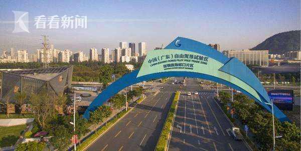 前海蛇口自贸片区挂牌成立照片