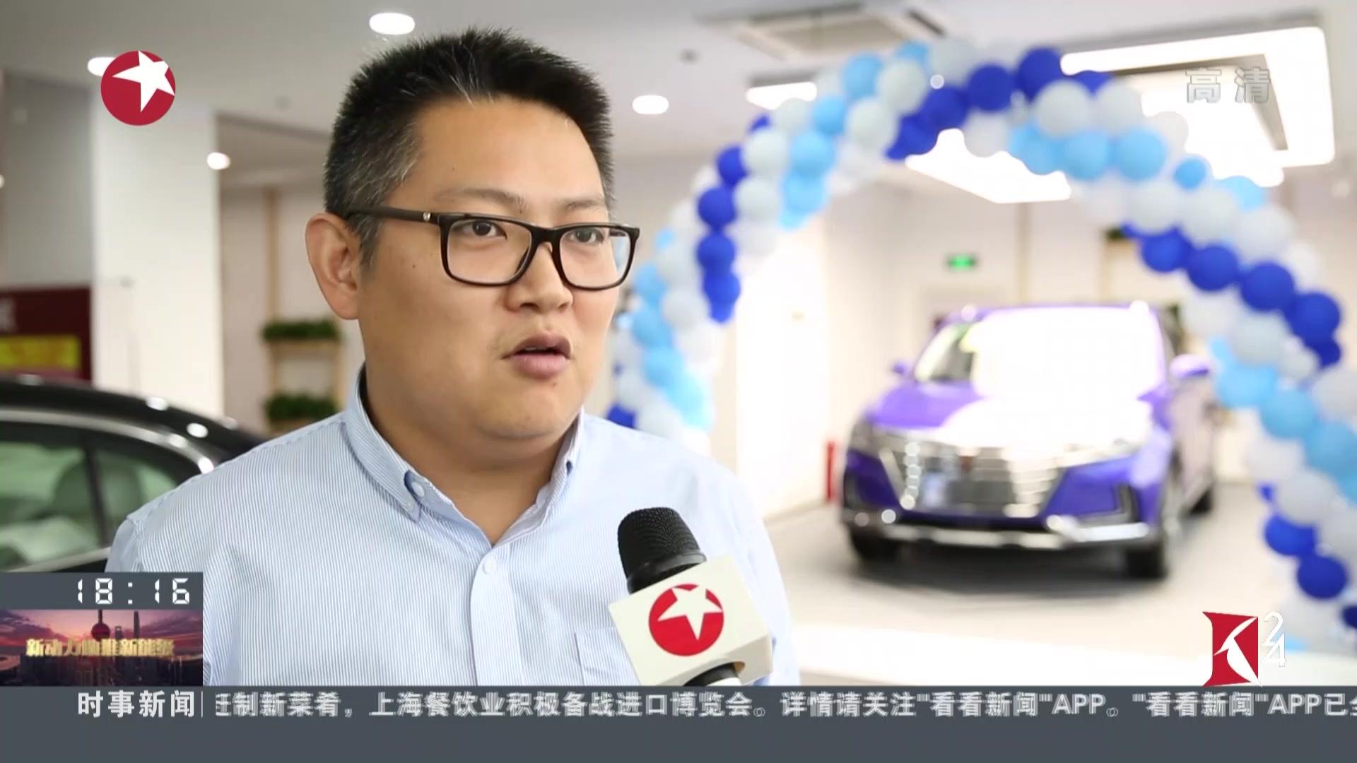 """按下创新""""快进键""""  """"上海制造""""加快融合转型"""