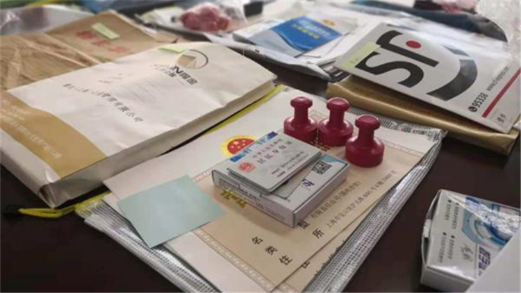 宝山警方破获一特大虚开案 涉案金额逾170亿