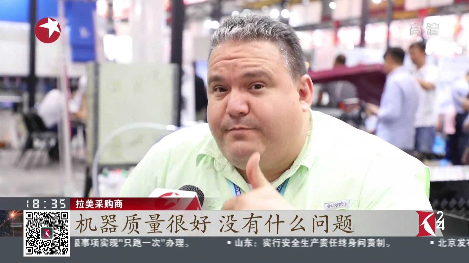 第124届广交会今天开幕