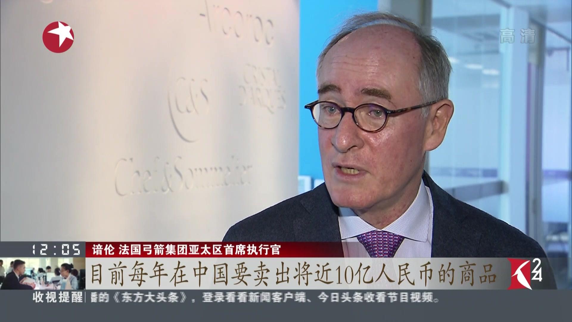 """进口博览会:在中国""""买全球"""" """"接地气""""消费日用品云集"""