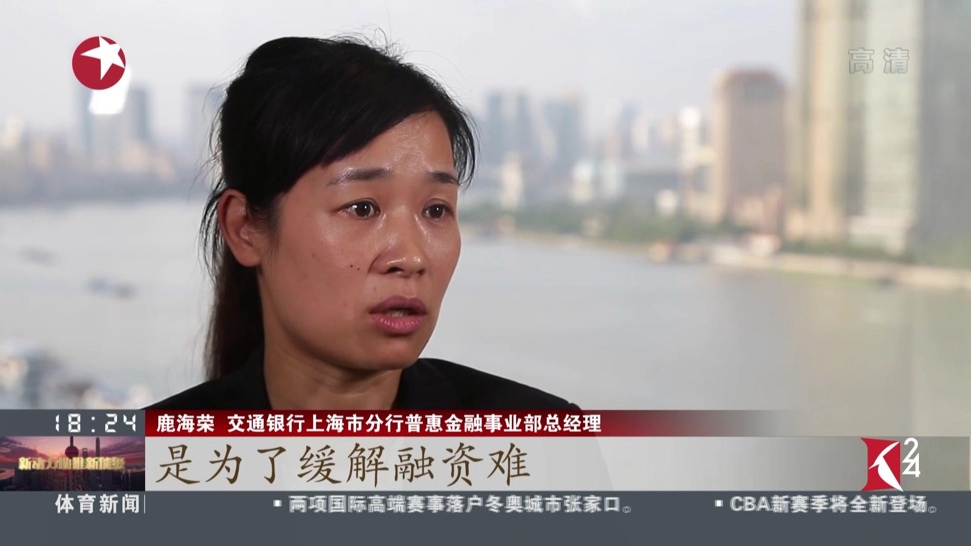 上海:营商环境排名大幅提升  普惠金融助力中小企业发展