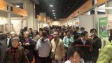 进展馆下社区 上海对口帮扶省市农展会举行