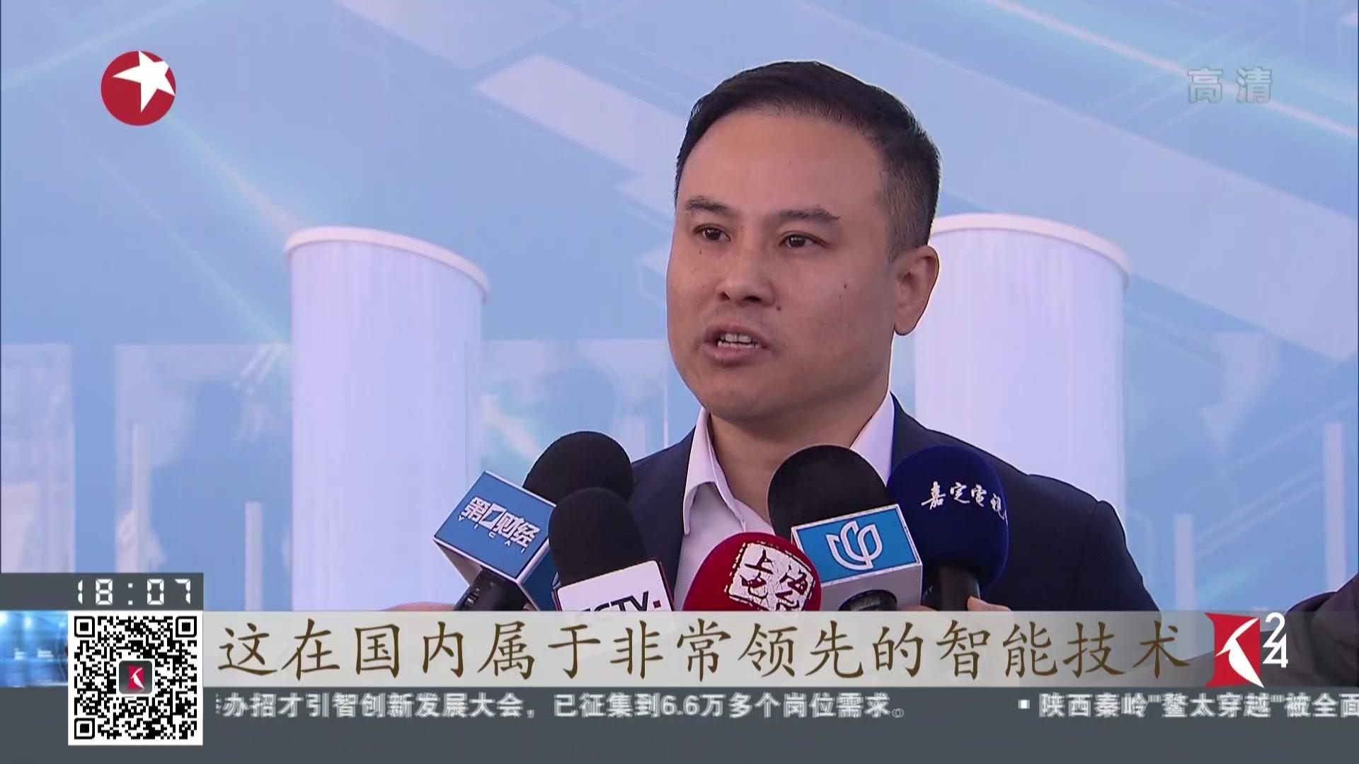 上海:总投资170亿  上汽大众首个新能源汽车工厂开工