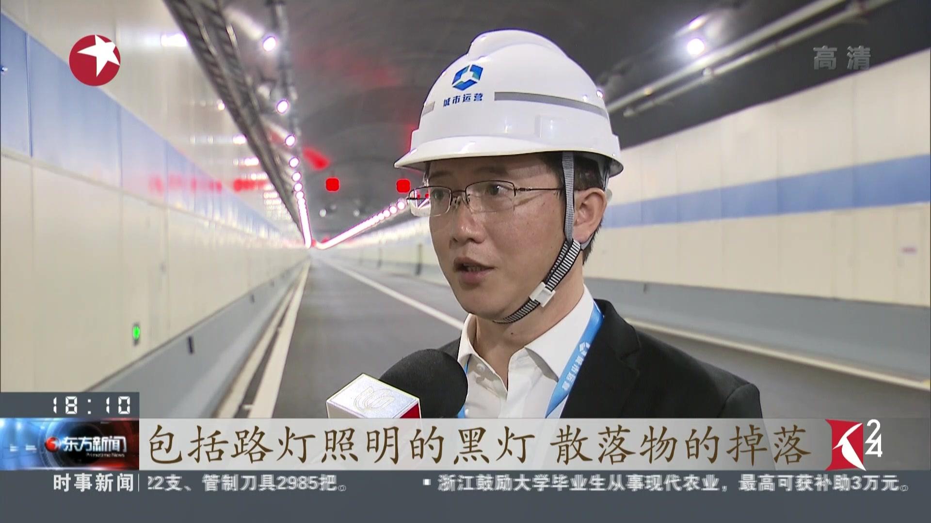 上海城建:发布城市运行全生命周期自动管控解决方案