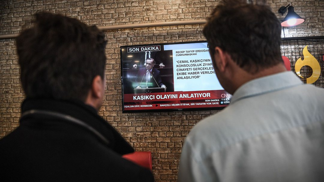 土耳其总统表示卡舒吉被预谋杀害 否认找到尸体