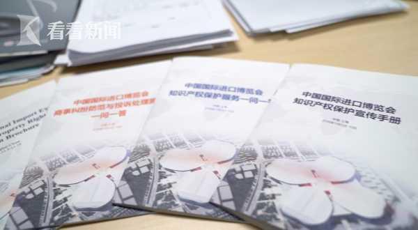 知识产权宣传手册