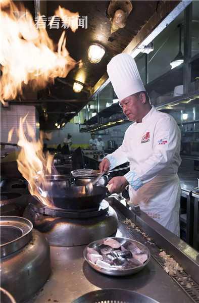 苏光禧《宝山鮰鱼烹饪技艺》