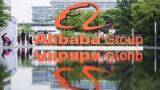 阿里巴巴发布2019财年Q2财报:同比增长54%
