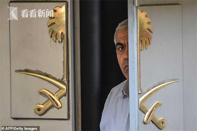 沙特驻伊斯坦布尔市领事馆