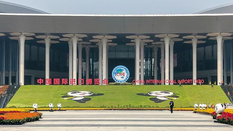 首届中国国际进口博览会巡礼