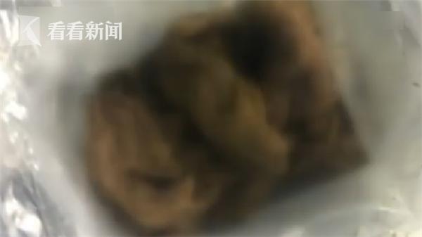 微信截图_20181109113313_副本.png