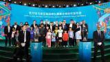 欧足联迎来首个中国科技顶级合作伙伴