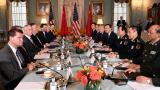 第二轮中美外交安全对话在美国华盛顿举行