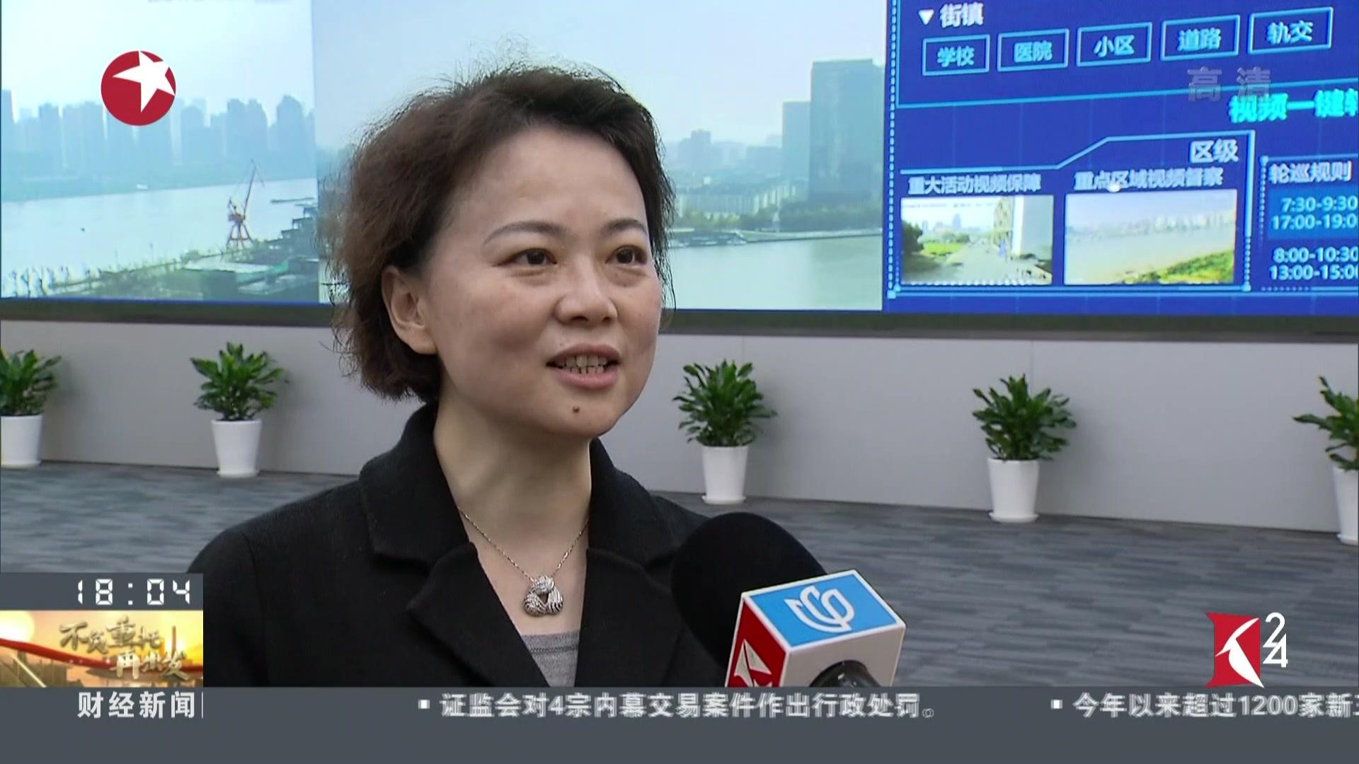 """上海:建设更高效""""城市大脑""""  探索超大城市管理新路"""