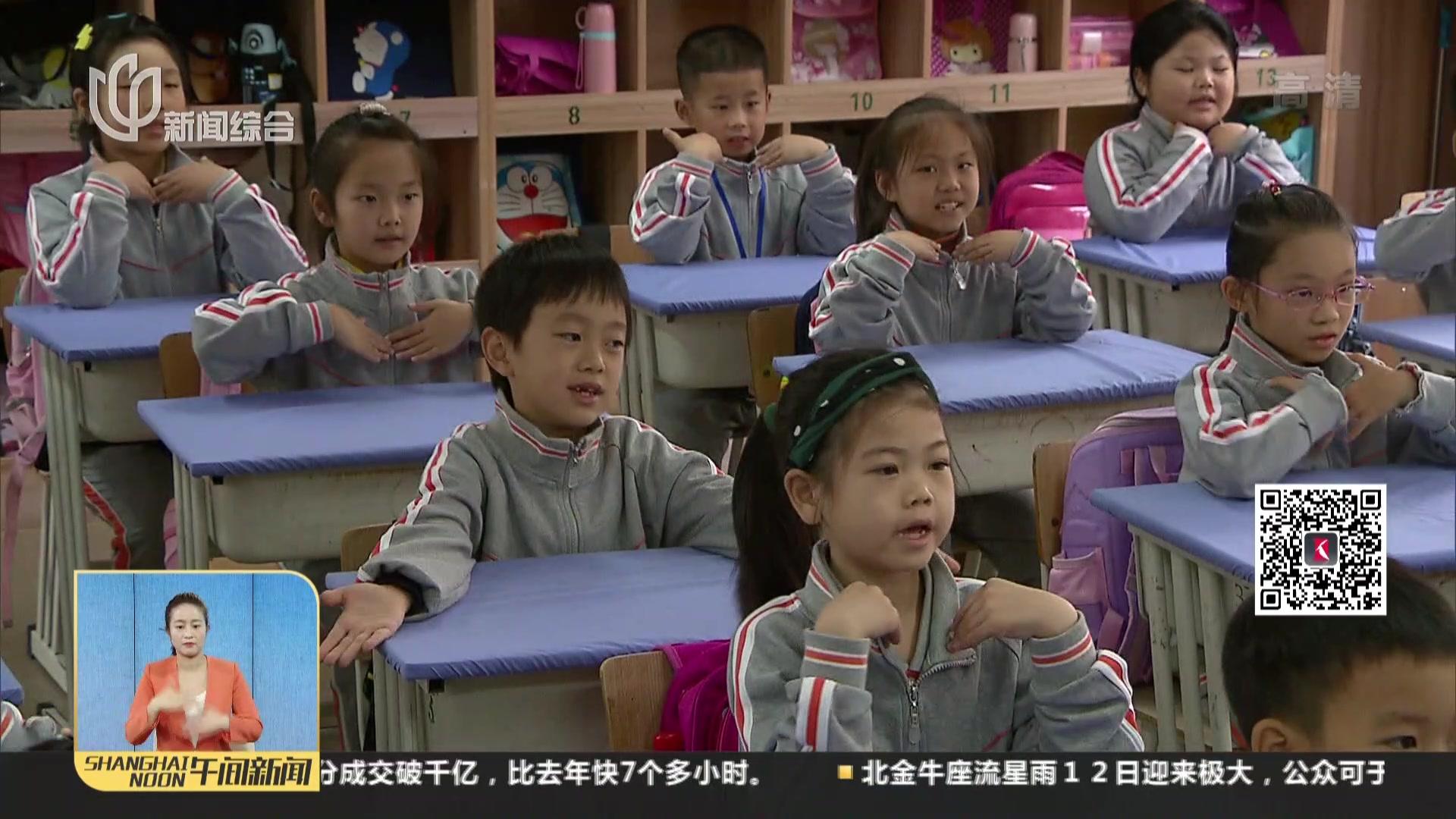 办好家门口的好学校  通河第四小学改名陈伯吹实验小学