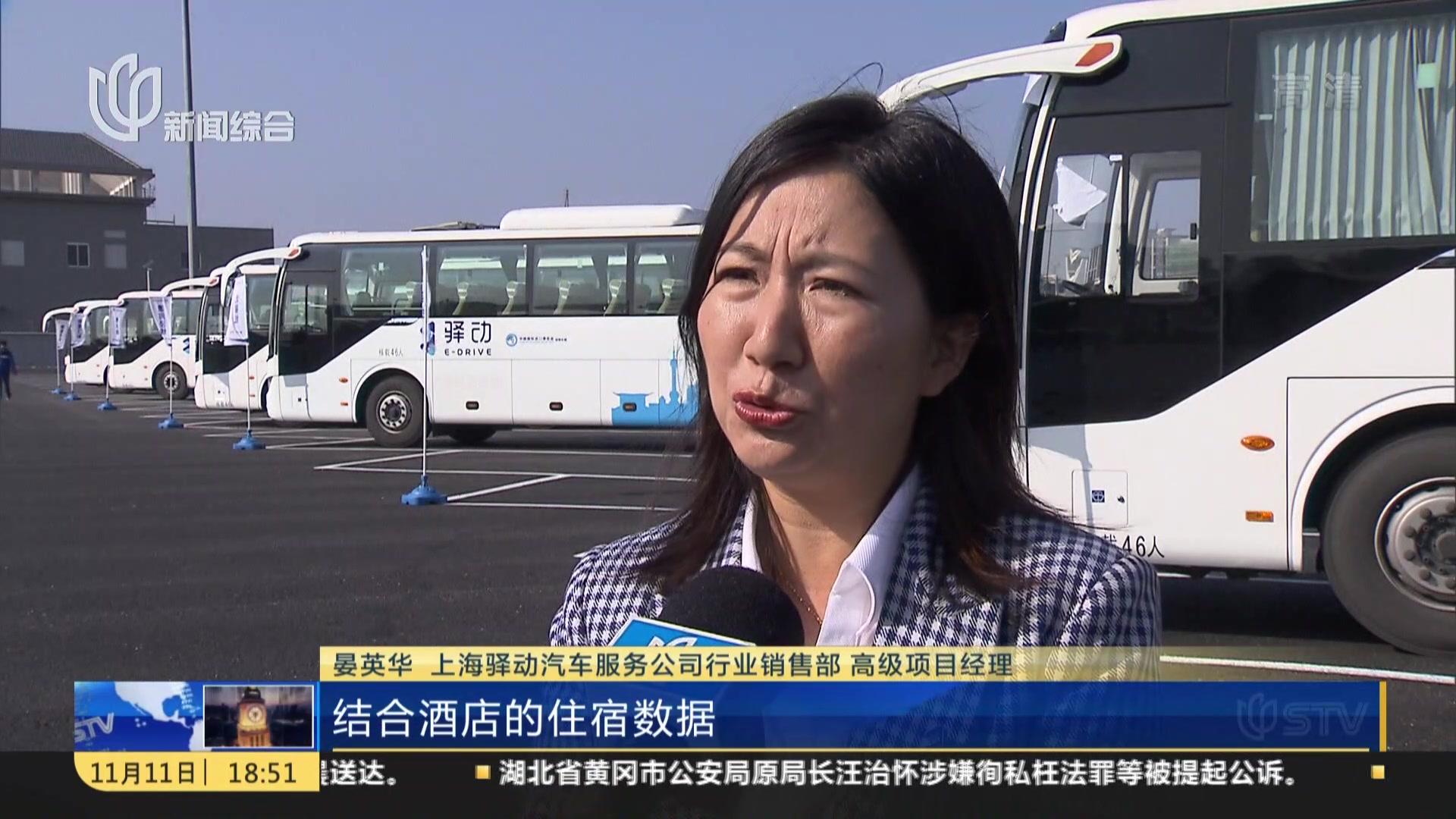 定制巴士方便参展人员  未来或将复制推广