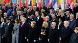 多国领导人齐聚巴黎 隆重纪念一战结束百年