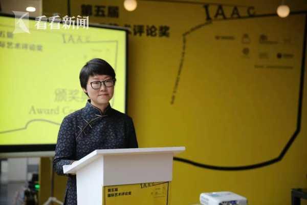 上海民生现代美术馆馆长甘智漪