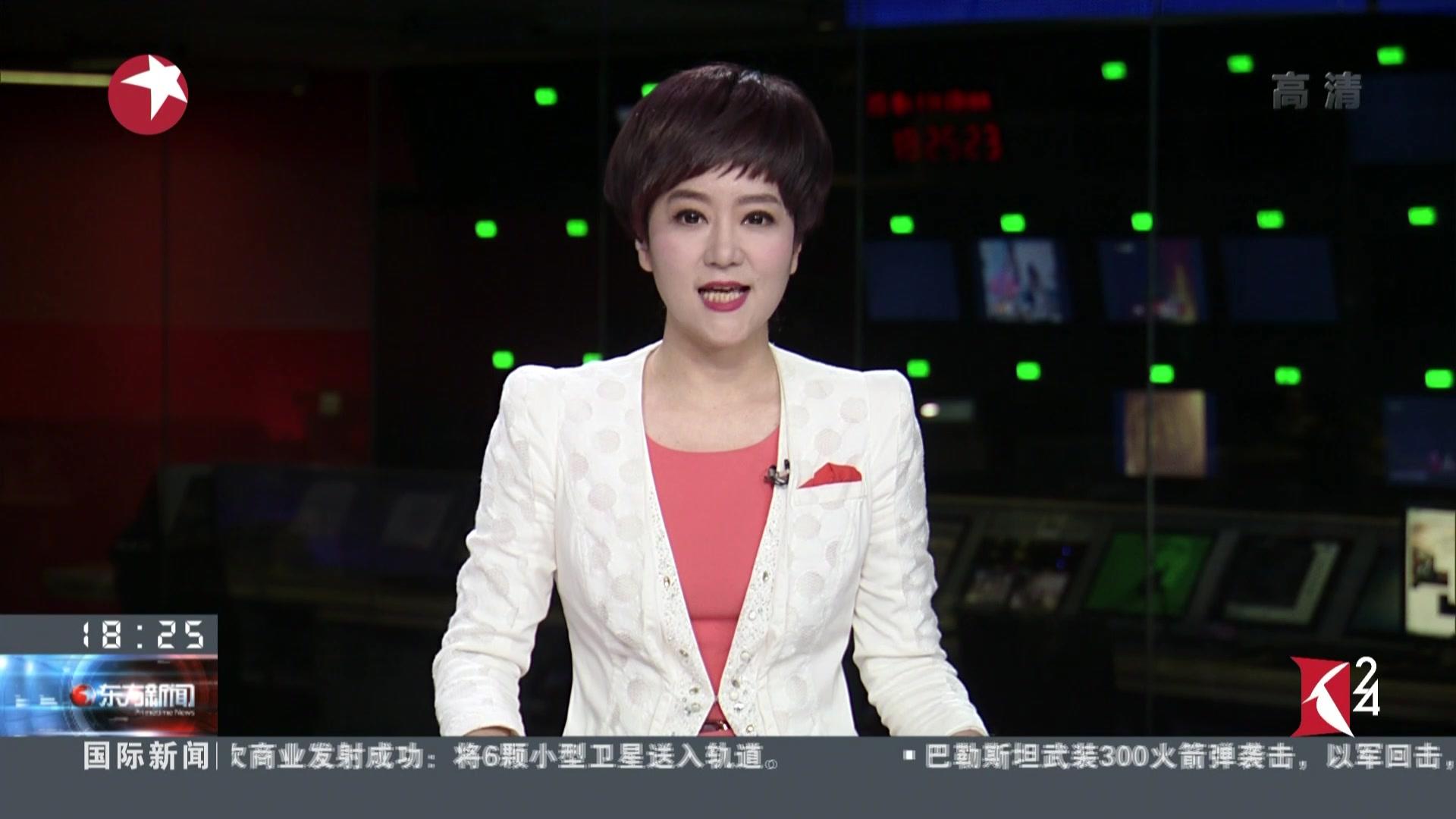 锦江国际完成收购丽笙酒店集团