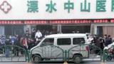 南京一医院楼板坍塌多人受伤 事发时学生在体检