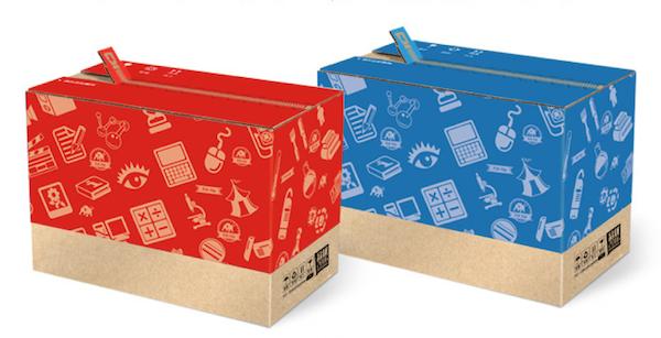 无胶带纸箱