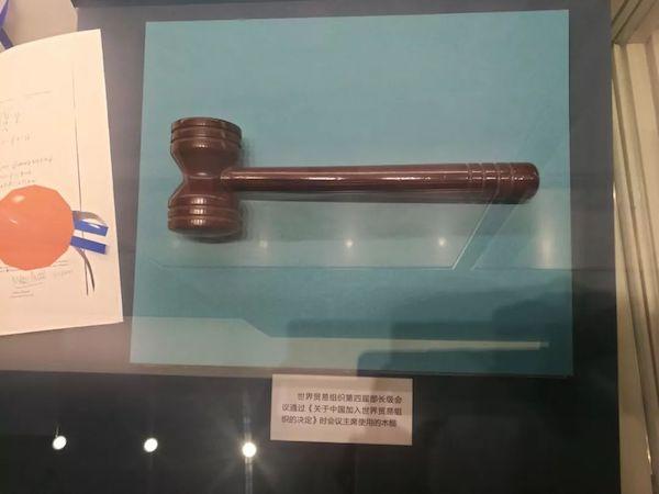 世贸组织第四届部长级会议通过中国加入世界贸易组织的决定时会议主席使用的木槌