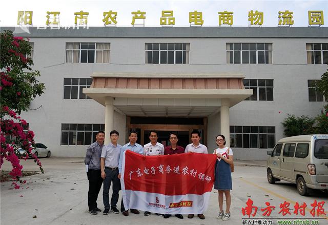 阳江业通工贸公司总经理李其(左四)
