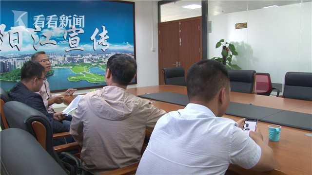 阳江宣传部陈文教接受看看新闻Knews记者采访