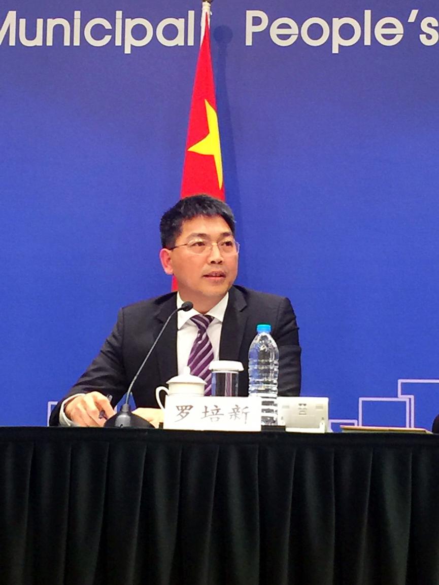 罗培新出席上海市政府新闻发布会