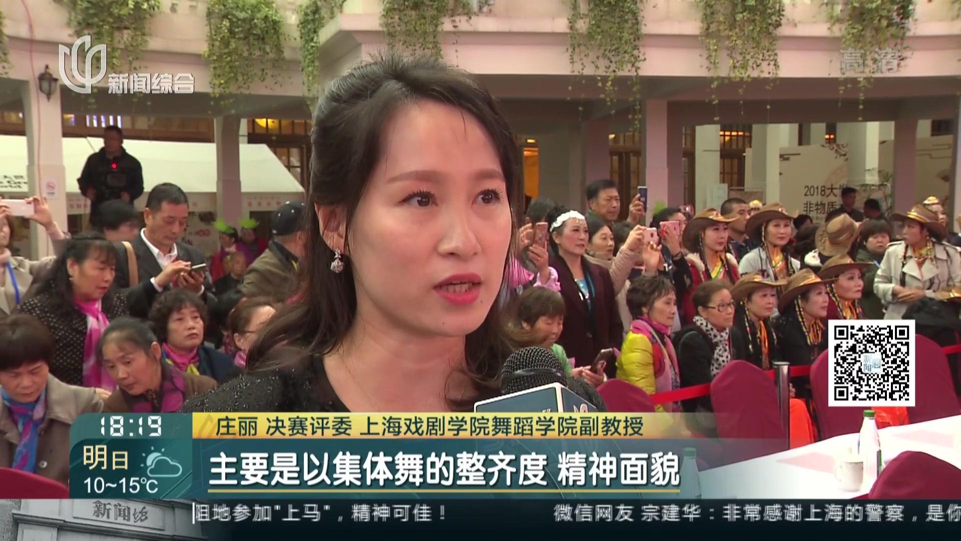定格芳华舞动美好  社区广场舞大赛决出冠军