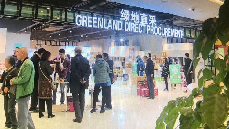 绿地全球商贸港开辟直采馆 市民可体验线上订购