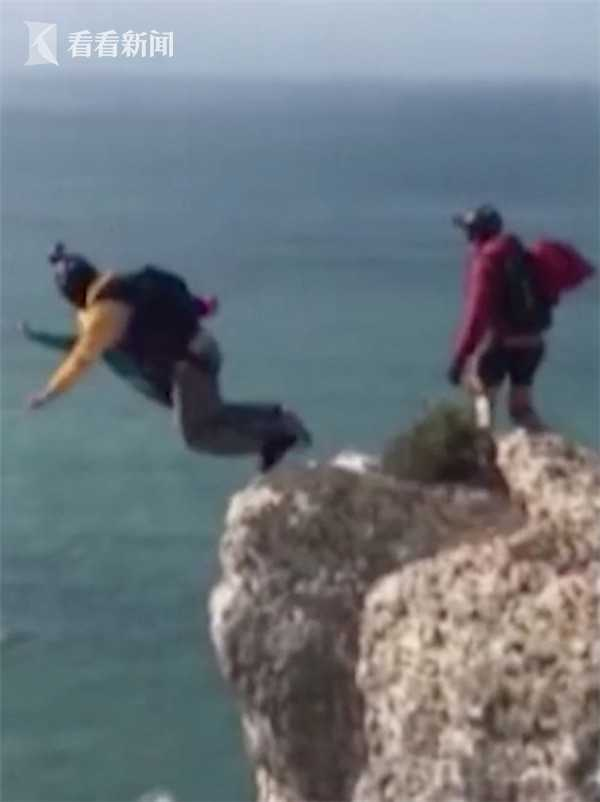 0_PAY-Sickening-moment-a-thrill-seeker-loses-his-life-after-his-parachute-fails-to-open.jpg