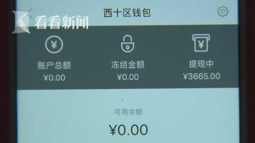 shizhongtixianzhong.jpg