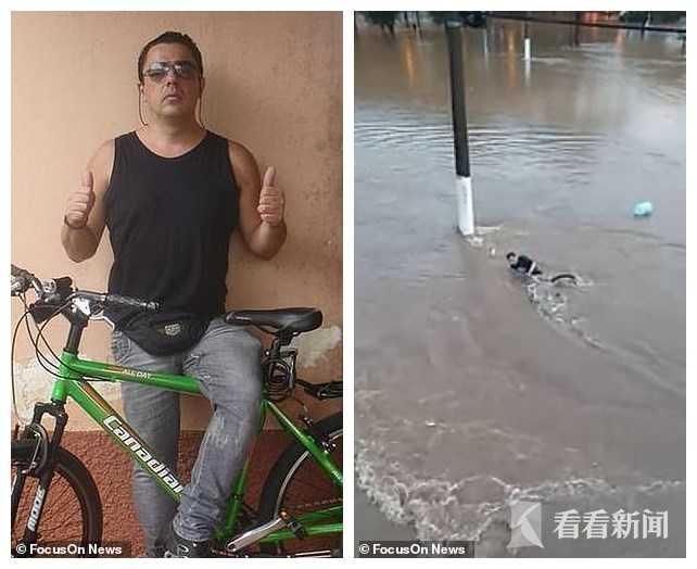 洪水5.jpg
