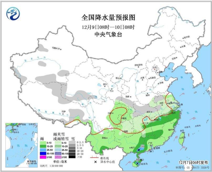 图5 全国降水量预报图(12月9日08时-10日08时)