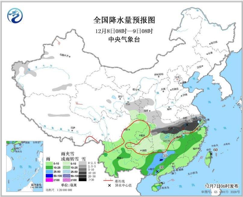 图4 全国降水量预报图(12月8日08时-9日08时)