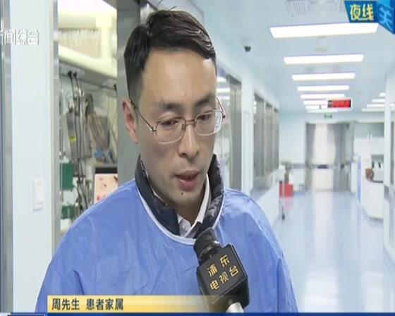 患儿家属突发疾病  医生为其手术签字垫付押金