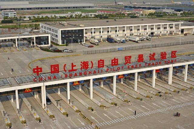 中国境内首个自由贸易试验区——上海自贸区。浦东新区提供