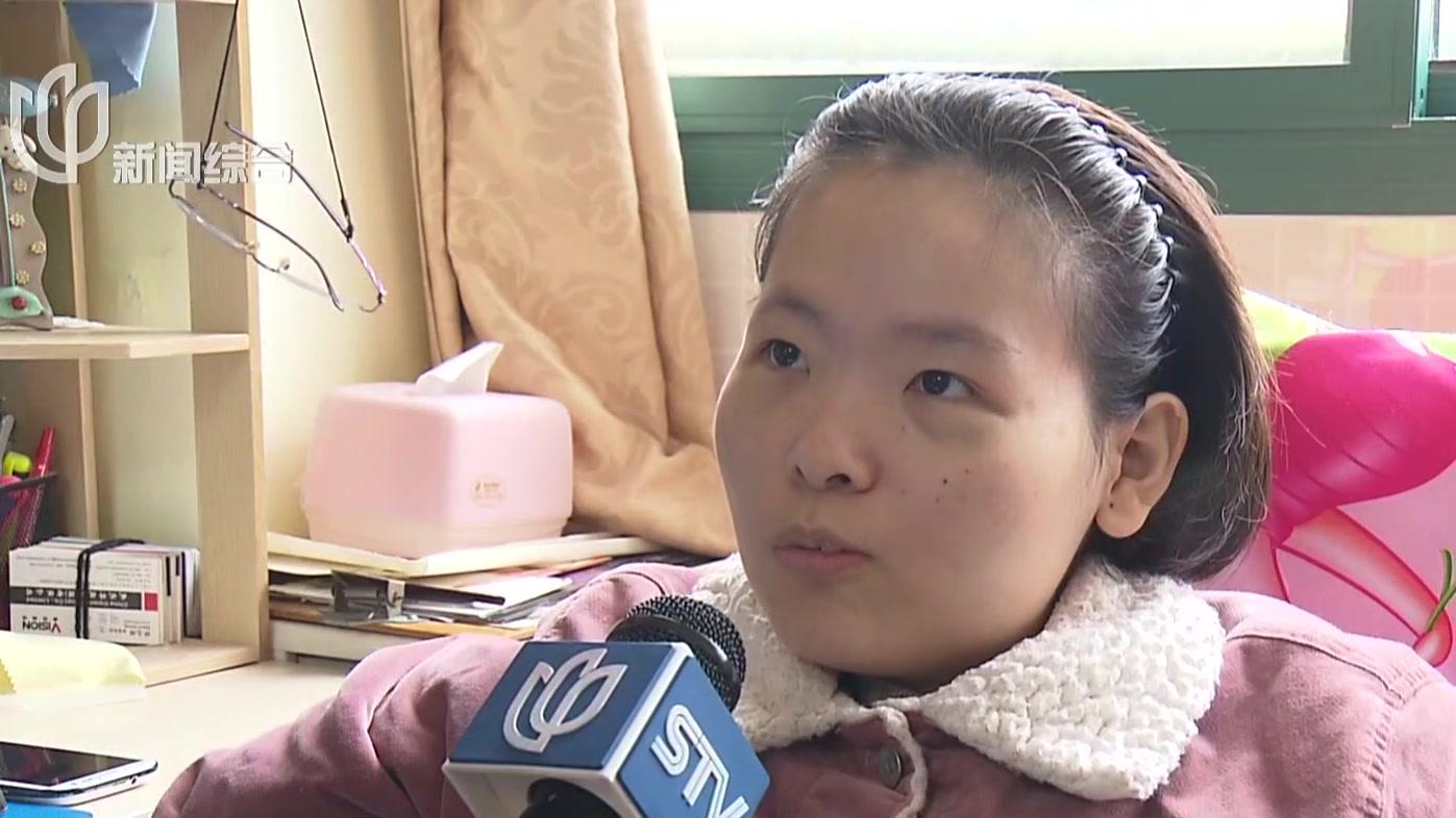 """""""渐冻人""""姐妹努力生活  期待社会伸出援手"""