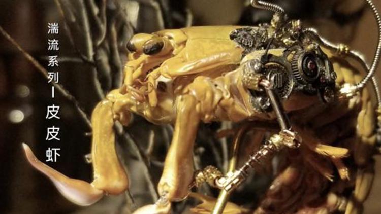 虫虫不可怕 用蒸汽将昆虫玩到出神入化!