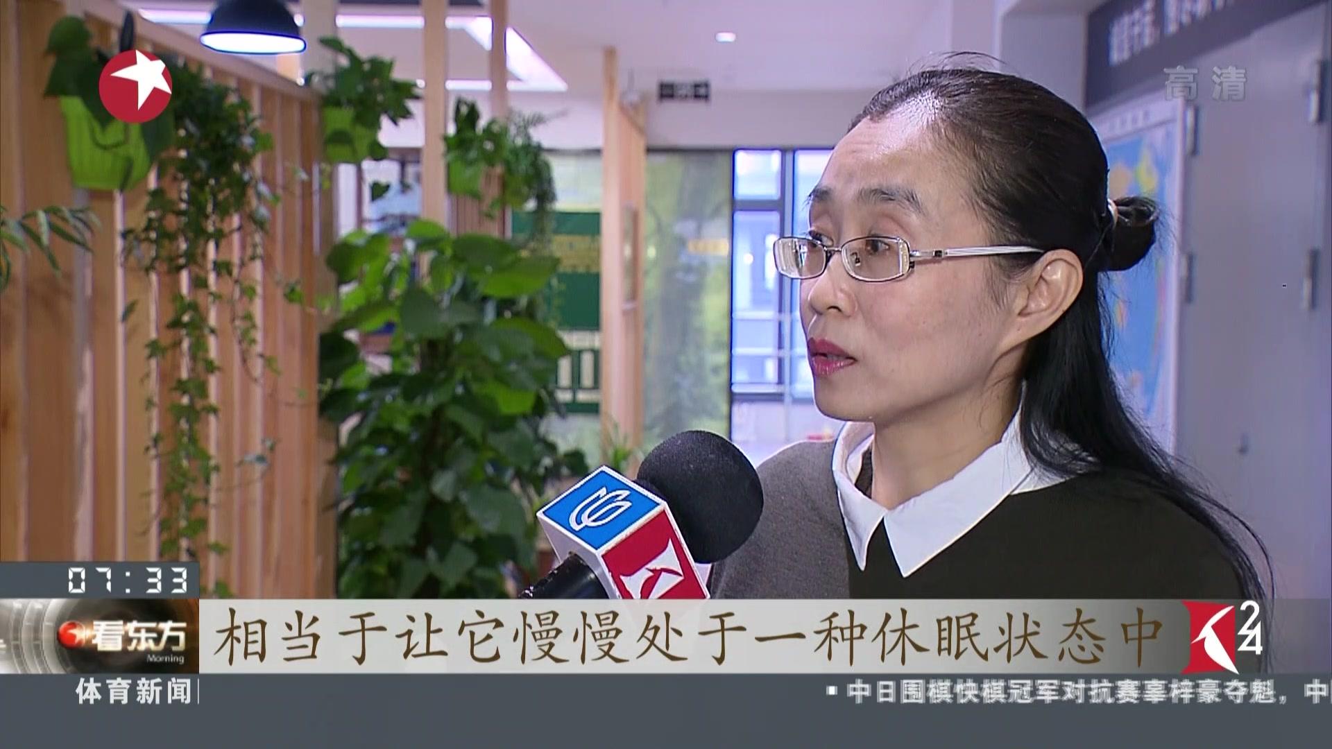 """上海:破解""""保鲜密码""""  物理保鲜新材料揭开面纱"""